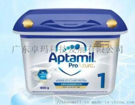 卓瑪圈德國愛他美Aptamil白金版1段嬰兒牛奶粉