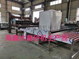 玻璃水磨砂机生产线 海鑫玻璃水磨砂机