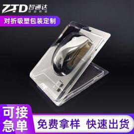 深圳大型吸塑生产厂家, 全自动化包装吸塑生产厂家, 深圳宝安吸塑厂