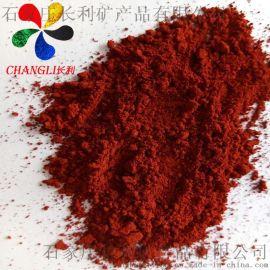 厂家直销 氧化铁红 赤铁粉