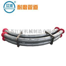 双金属复合管,高铬合金耐磨弯管,免费测绘,江河