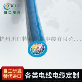 耐油电缆,高柔性拖链电线