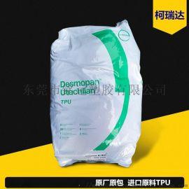 科思创TPU 540-4增韧级 阻燃 塑胶原料