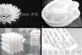 樣品模型3D打印SLA