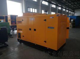 90千瓦玉柴柴油发电机