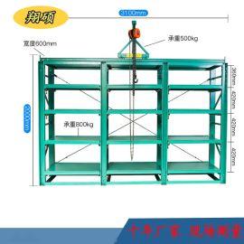 仓储设计规划模具货架MJ12组装式货架泰州宿州