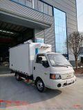 江淮康鈴x5藍牌冷藏車(國六)
