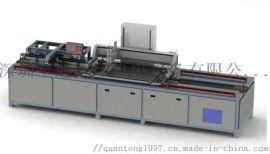 全通全自动玻璃穿梭平面丝网印刷机