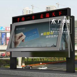 湖北武汉不锈钢宣传栏定做灯箱宣传栏厂家广澳星直销