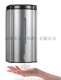不锈钢感应皂液器家用医用皂液器