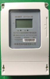 湘湖牌ZK9300MB多功能开关状态监视器采购价