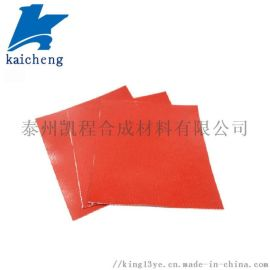 高性能多用途的复合材料硅胶布