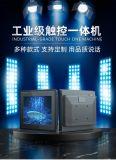 12寸嵌入式触摸显示器JW120NDR10XS