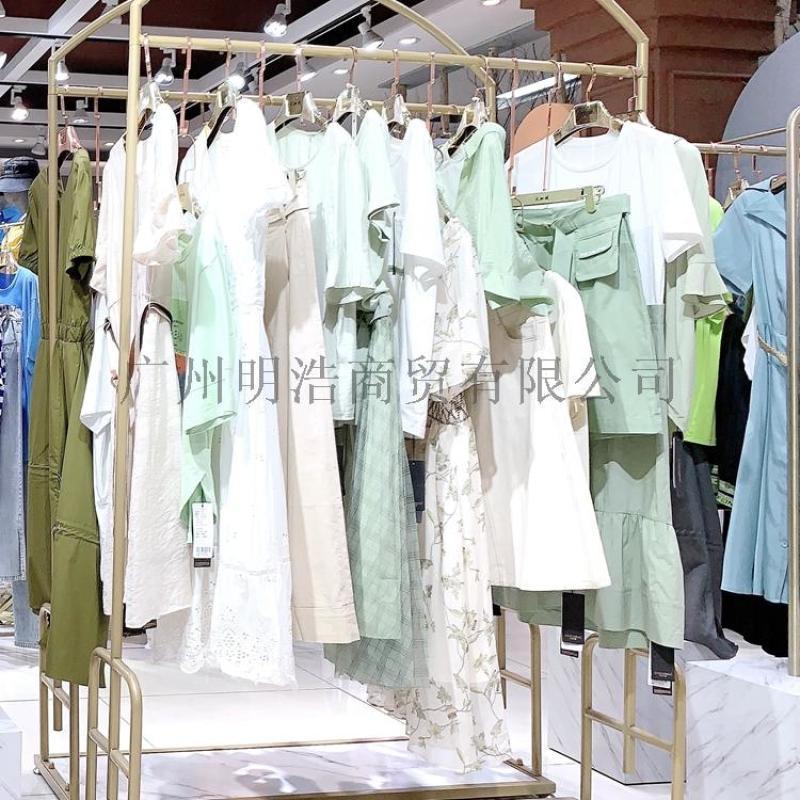 杭州女装珂尼莎曼夏装新款品牌折扣女装乐町尾货货源