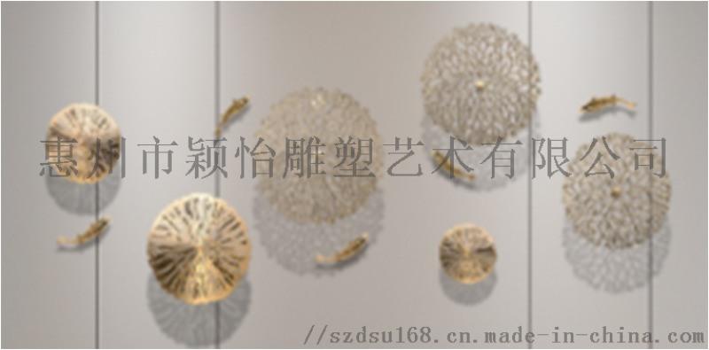 不鏽鋼雕塑-室內雕塑