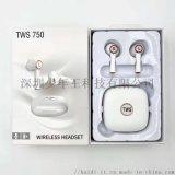 TWS蓝牙耳机 750智能蓝牙耳机