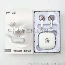 TWS藍牙耳機 750智能藍牙耳機