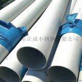 广西304不锈钢工业焊管,酸洗面不锈钢工业焊管