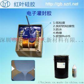 电子灌封胶防水抗震电子胶