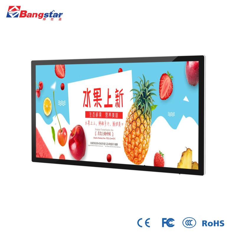 43寸壁挂式网络圆角电容红外纳米钢化玻璃显示广告机