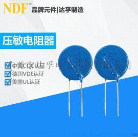 供应20D820K突波吸收器,压敏电阻器