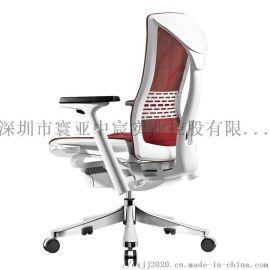 人体工学办公椅子创意电脑椅**椅