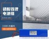 太陽能小系統9.6V4500mAh磷酸鐵鋰