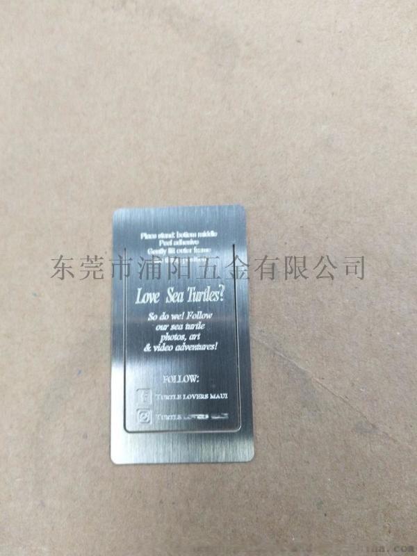 广州蚀刻厂,广州蚀刻,不锈钢蚀刻加工,金属腐蚀工艺