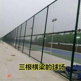 球场护栏篮球场围栏 羽毛球护栏 铁丝网勾花网防护网