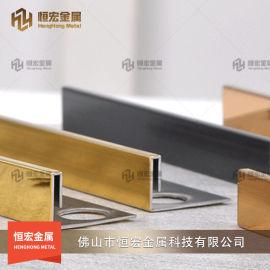 上海金属不锈钢装饰线条 t型装饰