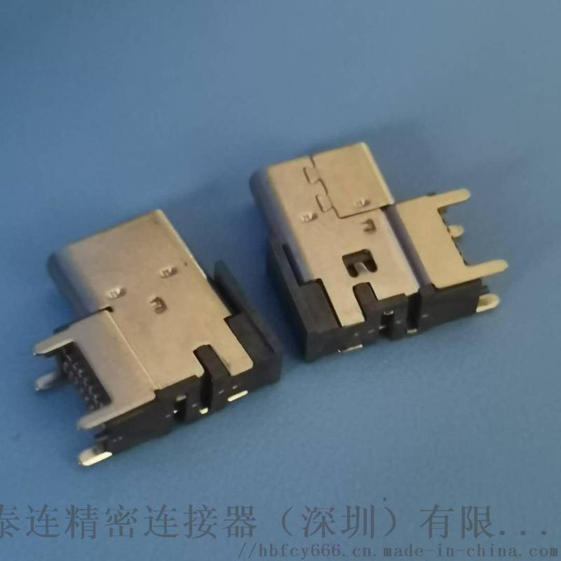 新款垫高TYPE-C16P侧插贴片 垫高2.6 母座type-c16p侧插母座端子SMT