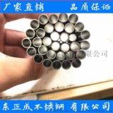 广州不锈钢毛细管,304不锈钢毛细管