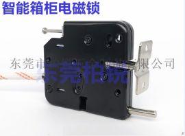 东莞深圳智能锁存放柜电磁锁