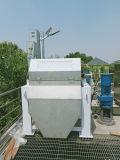 磁絮凝污水处理设备-磁加载沉淀澄清设备