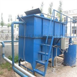 溶气式气浮机污水固液分离装置