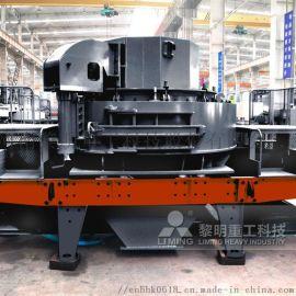 制砂机型号和技术参数 VSI系列制砂机报价
