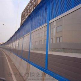 贵州桥梁隔音板隔音墙声屏障厂家