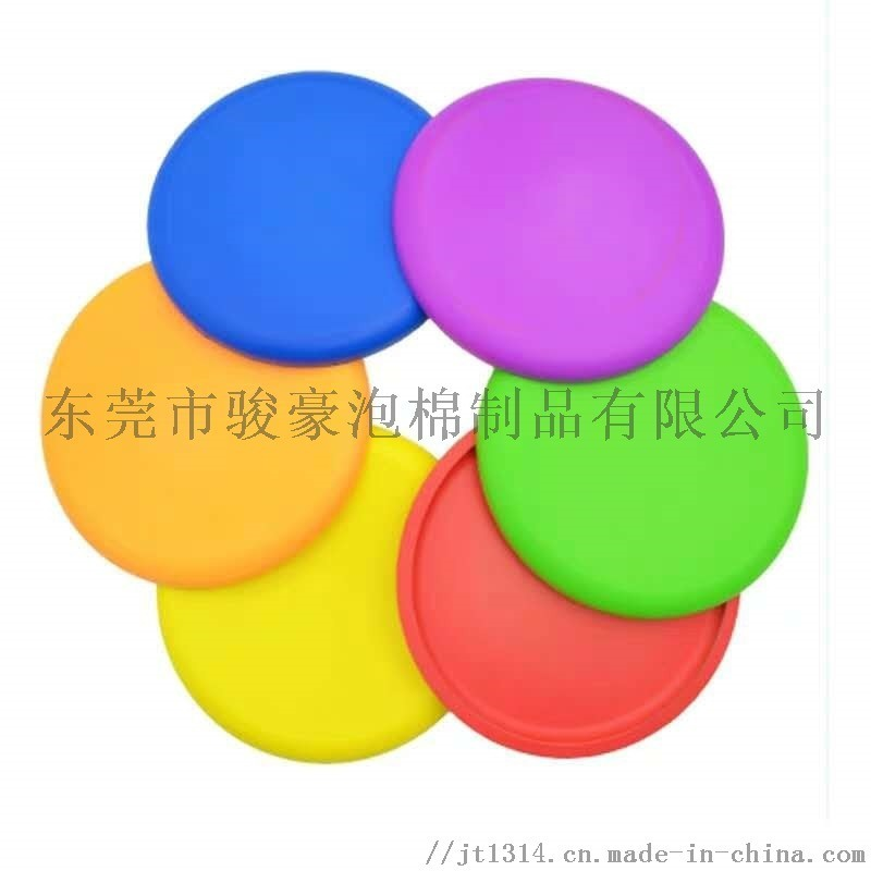 PU海绵发泡玩具飞盘沙滩玩具飞盘球可定制
