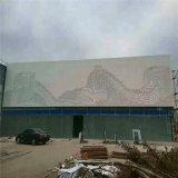 梦幻艺术铝单板吊顶 绘彩元素铝单板背景墙特点