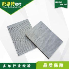沈阳木纹水泥纤维板 木纹硅酸钙板厂家