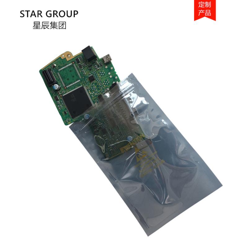 PCB IC LED静电敏感类电子元件防静电屏蔽袋