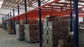 家具阁楼货架钢结构多层钢板货架中山家具厂阁楼货架