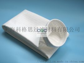 涤纶防水防油防静电滤袋三防