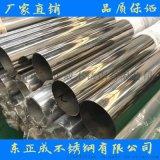 深圳不锈钢圆管厂家,201不锈钢圆管