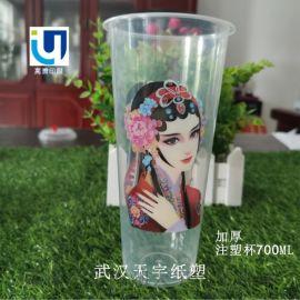 500毫升奶茶杯塑料杯定做厂家 武汉鑫天宇塑料奶茶杯定做