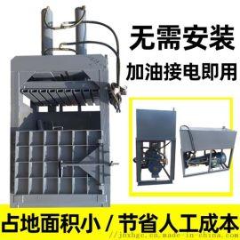 立式60吨废纸打包机 塑料瓶压包机厂家 金属压块机