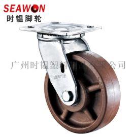 SEAWON时韫4寸280度重型耐高温脚轮 食品厂专用脚轮
