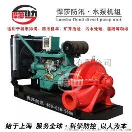 200立方6寸城市管道清污自吸污水泵防汛排涝排水多功能移动泵车
