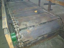 石头矿山链板输送机结构制造厂家 板链式输送机图片