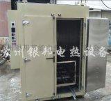 变压器漆包线固化炉 轨道式变压器专用烘箱